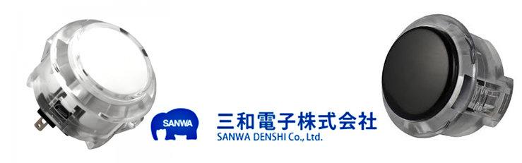 Sanwa-Drukknoppen