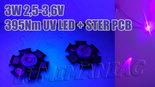 3W-UV-powerled-395Nm-700mA-op-ster-PCB