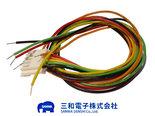 Sanwa-JLF-5-pins-Joystick-Aansluitkabel