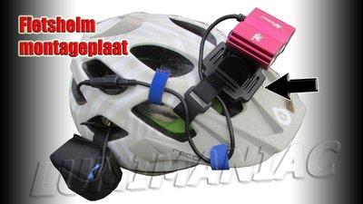 Losse Montageplaat Fietslamp