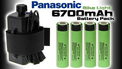 Bike Light Power Box Panasonic Li-ion 18650 6700mAh 6,7A Waterproof